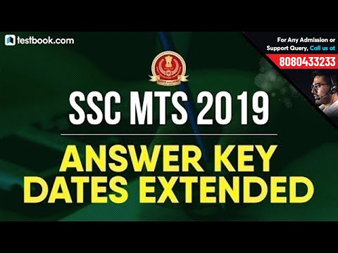 SSC MTS Answer Key Dates 2019 Extended   Check SSC MTS Objection Link Status