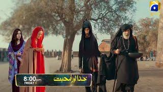 Khuda Aur Mohabbat   Season 3  EPi 20 Promo ( PART 3 )  Khuda Aur Mohabbat   Season 3  EPi 19 Review