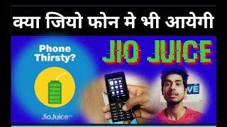 jio juice app