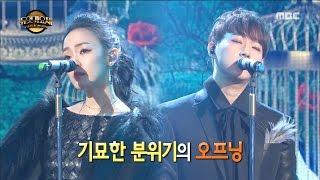 [Duet song festival] 듀엣가요제 - Kim Yuna & Chae Bohun, 'Please' 20170120