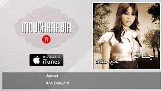 Jannat - Ana Donyeto - YouTube