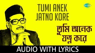Tumi Anek Jatno Kore with lyrics | Manna Dey - YouTube