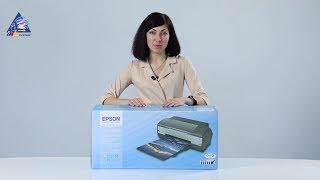 Epson Stylus Photo 1410 Printer