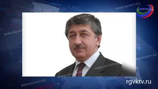 Задержан замруководителя Администрации главы и правительства Дагестана Исмаил Эфендиев