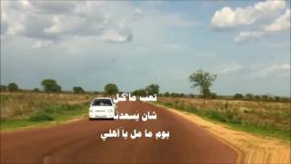 تحميل اغاني روعة الغناء السوداني MP3