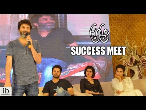 A Aa Successmeet
