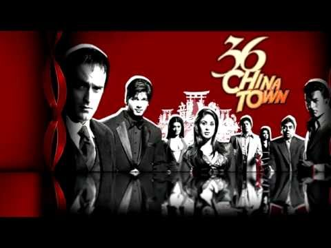 36 CHINA TOWN THEATRICAL