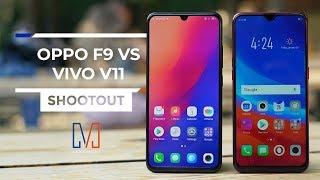 Oppo F9 (F9 Pro) vs Vivo V11 (V11 Pro): Camera Shootout