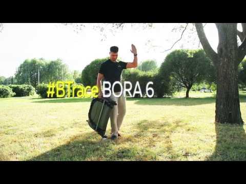 Смотреть видео Раскладушка BTrace Bora 6