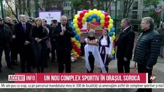 Un nou complex sportiv în orașul Soroca
