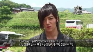 Happy Time, Kang Chi, the Beginning #04, 구가의 서 20130616
