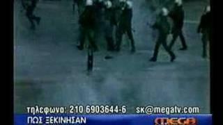 Πουτάνα κόφα (από Vrastaman, 14/10/09)