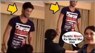 Sushant Singh Rajput's SISTER Laughing At Him For Acting Like A KID And Jumping On Bed