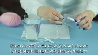 Ф.80 Стаканни хўроз каби «қичқиртирамиз»