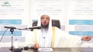 التفاؤل وحُسن الظن بالله لفضيلة الشيخ سعد بن عتيق العتيق