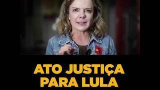 Lideranças convocam o povo para o ato 'Justiça para Lula' no dia 13