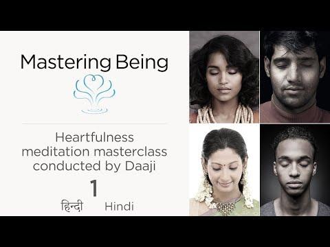 Free Online Meditation Masterclasses in Hindi Day 1 | ध्यान | Heartfulness Meditation Hindi