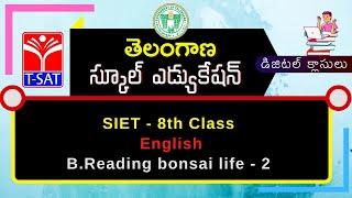 T-SAT || SIET - 08th Class : English - B.Reading bonsai life - 2 || 25.02.2021