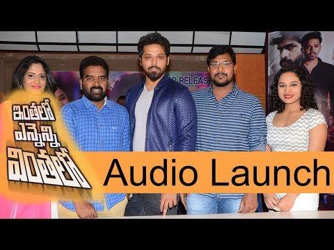 Inthalo Ennenni Vinthalo Audio Launch