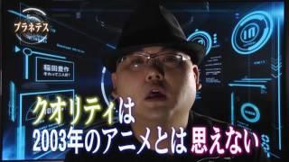 アニメ一気見おススメ「プラネテス」
