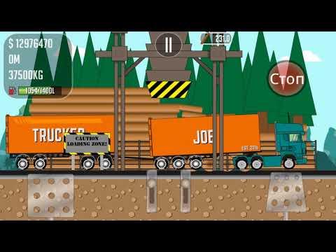 Game Trucker Joe Carries Wood in a Paper Mill