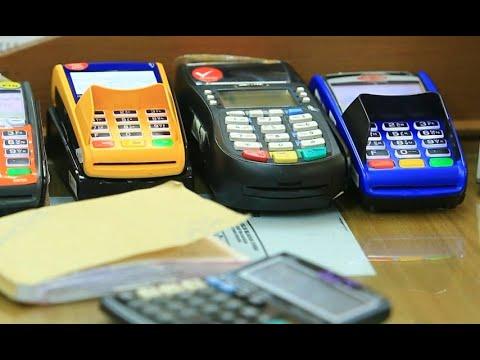 BI Godok Standar Sistem Pembayaran Berbasis QR Code