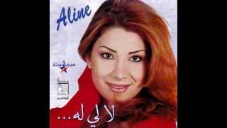 تحميل اغاني Aline Khalaf - Dala' Elhabayib I إلين خلف - دلع الحبايب MP3