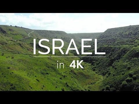 מיטב הנופים המרהיבים של ישראל באיכות 4K מתקדמת