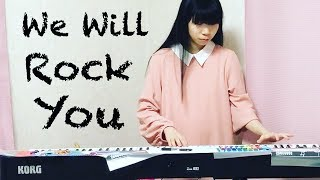 Gambar cover We Will Rock You - Queen  【COVER】