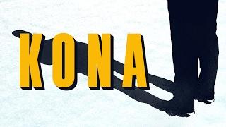 Kona - משחק חדש ומסתורי