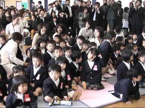 村橋学園(志井幼稚園)