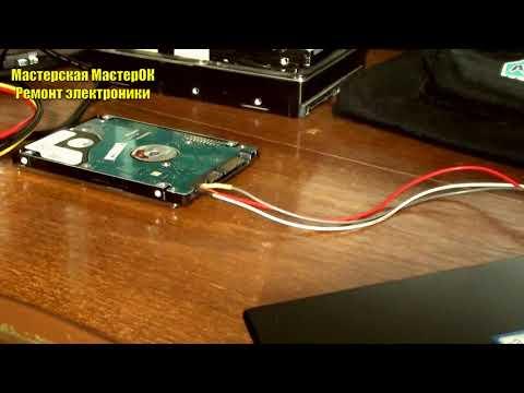 Форматируем жесткий диск HDD Seagate через терминал в P-List. Интересный случай