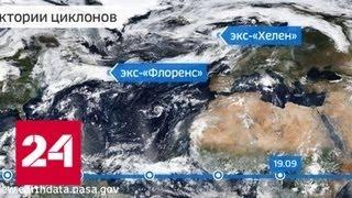 """""""Погода 24"""": """"Флоренс"""" устроит в России экстремальное похолодание - Россия 24"""