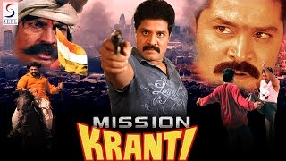 Mission Kranti  Dubbed Hindi Movies 2017 Full Movie HD  Sri Hari Devi Sri