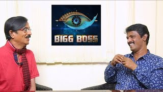 Big Bossக்கு ஏன் போனேன்  மனம் திறக்கும் சேரனின் நேர்காணல் பாகம் 2   |  Mano Bala With Cheran