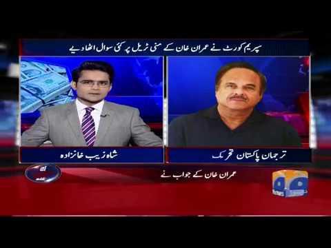Aaj Shahzaib Khanzada Kay Sath - 25 May 2017