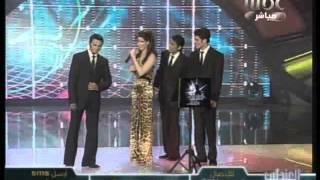 تحميل اغاني Nancy Ajram Haga Ghariba MP3