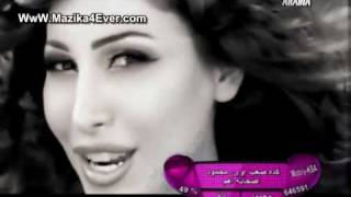 تحميل اغاني يارا حاول مره / Yara - Hawel Marra MP3