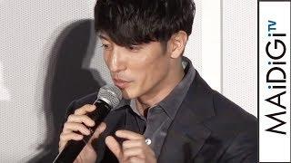 野村周平も絶賛!玉木宏、「ピンポン玉を使ったキス」を振り返る映画「ラブ×ドック」完成披露試写会2