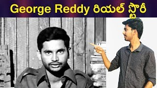 The True Story Of George Reddy