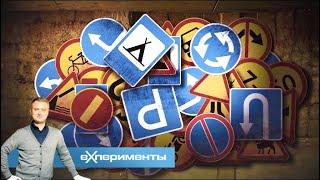 Дорожная азбука