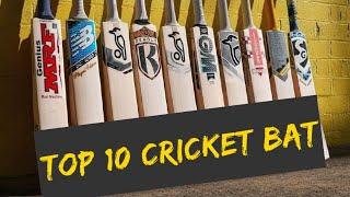Top 10 cricket bat 2020