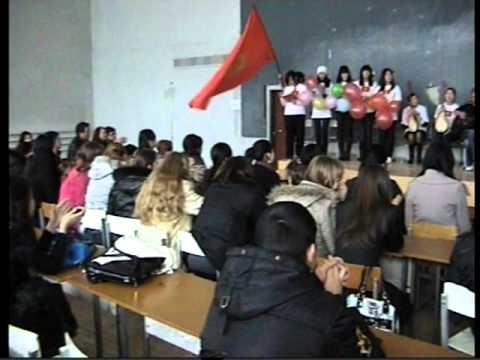 МУК, день государственного флага Кыргызстана.