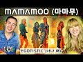 MAMAMOO (마마무) 'EGOTISTIC (너나 해)' MV Reaction and Review