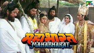 कैसे हुआ द्रौपदी का पांच पांडवों से विवाह? | महाभारत (Mahabharat) | B. R. Chopra | Pen Bhakti - Download this Video in MP3, M4A, WEBM, MP4, 3GP