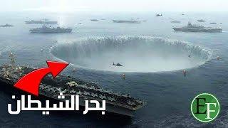 أغرب وأكثر 10 مناطق شيطانية غموضا عجزت دول العالم الكبرى عن تفسيرها