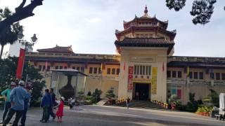 Sài Gòn, đi Cầu Sài Gòn,  Mùng 1, Tết Đinh Dậu