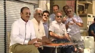 Abadan Rayban Story