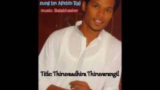 Thiruvaadhira thiruvarangil by Nithinraj