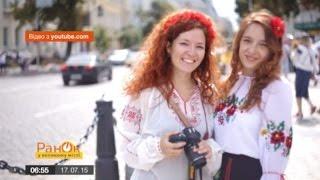 Почему украинки самые особенные